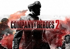 Геймплей Company Of Heroes 2: Ardennes Assault