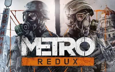 скачать Кряк/NoDVD для Metro: Last Light Redux [1.0] бесплатно