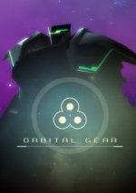 играть Orbital Gear по сети