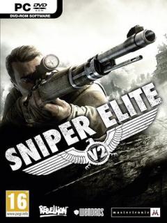 играть Sniper Elite V2 по сети